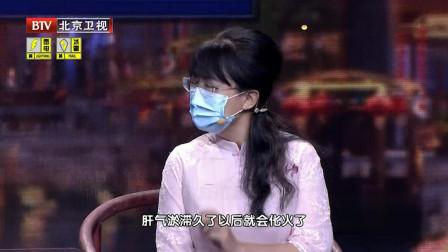 """今年迎来最热夏天,谨防""""夹心火"""""""