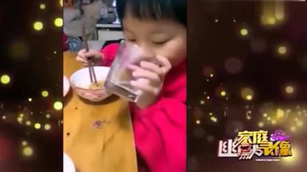 家庭幽默录像:和妈妈干杯完被要求考100分,娃立马将水吐回去:幸好还没咽下去