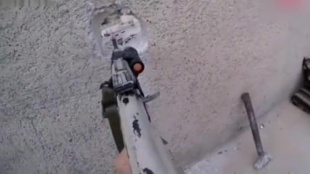 实拍叙利亚战场画面,第一视角进决赛圈!
