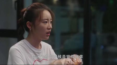 三十而已:林有有用小龙虾诱惑许幻山:如今这么听老婆话的男人罕见了!
