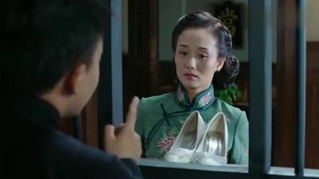 小楼又东风:落魄太太花式宠女,贱卖名牌高跟鞋换蛋糕,宝贝女儿生日最重要!
