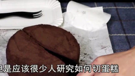 学霸用4刀把一块蛋糕切成15块,全场哗然,镜头拍下全过程
