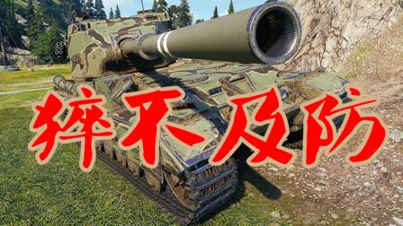 坦克世界 50B仰天大笑 周瑜无谋诸葛少智