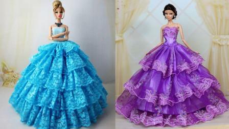 芭比娃娃漂亮的婚纱要如何制作呢?来为芭比制作婚纱吧!