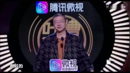 吐槽大会:李诞讲羽凡退出娱乐圈离开海泉,海泉羽泉永不解散!