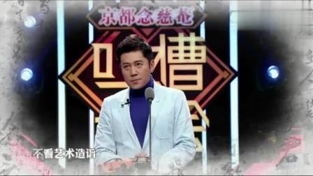 吐槽大会3:蔡国庆正说着娱乐圈的乱象,画风一转,结果让人意想不到啊