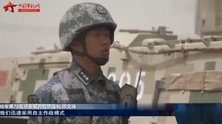 解放军炮兵用装甲车打击无人机画面,无人机,根本无处可逃
