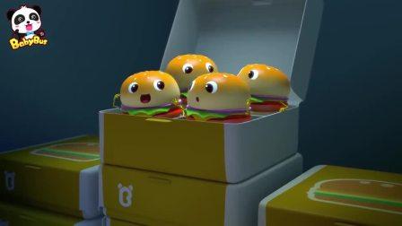 汉堡包又回到货车上  宝宝巴士游戏