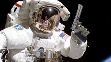 在太空中开枪,子弹到底会有什么反应?解开了多年的疑惑!