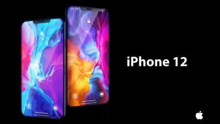 iPhone 12 Pro 概念设计:A14 Bionic、激光雷达、XDR 屏幕、5G,把最好的都给你