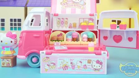 奇奇和悦悦的玩具:凯蒂猫Hello Kitty的美食果汁外卖车,还有汉堡和冰淇淋