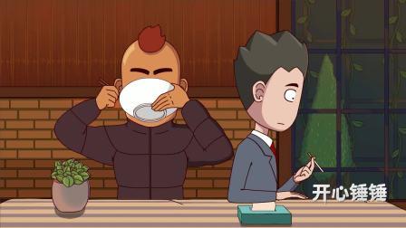 开心锤锤吃个饭也能惹祸上身,这样的小哥哥吵起架来都很可爱