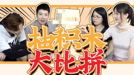 能让广东人觉得紧张刺激的桌游,除了大话骰还有这个!