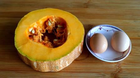 1块南瓜,2个鸡蛋,教你最好吃做法,比大鱼大肉都香