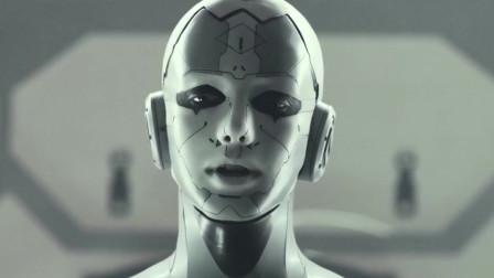 《绝密档案》人工智能与未来科技