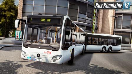 巴士模拟18 #107:不愧是BS18 试玩新奔驰巴士包1DLC | Bus Simulator 18