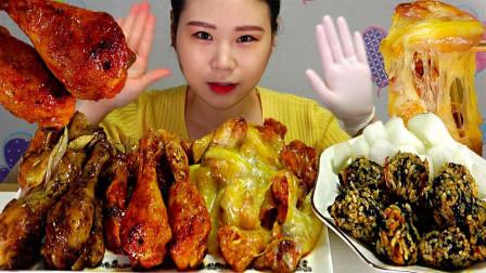 """韩国ASMR吃播:""""烤鸡腿+芝士烧烤饭+紫菜饭团"""",听这咀嚼音,吃货卡妹吃得真馋人"""