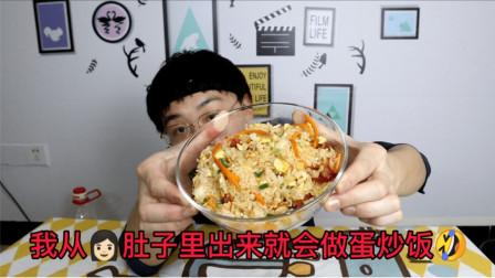 嗑起了广式腊肠与米饭这对CP,请你们原地结婚,做成蛋炒饭太过瘾了趴