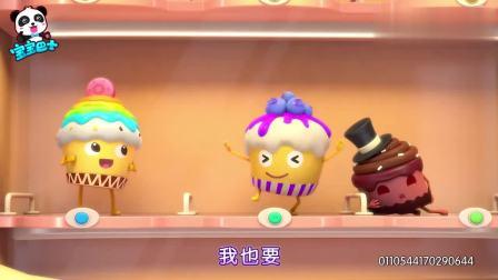 宝宝巴士:蛋糕们在售货机里玩滑梯,难道这样蛋糕会更好吃吗?