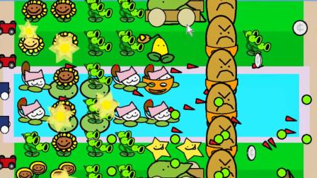 植物大战僵尸2:6个猫尾草和豌豆射手组成一道铜墙铁壁