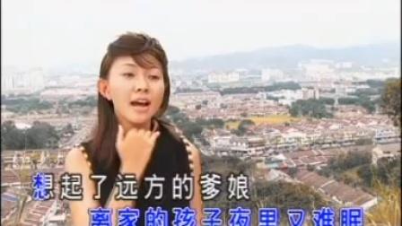 柬埔寨歌手翻唱卓依婷《離家的孩子》ងួន ស្រីសរ -  ស្នេហាត្រីកោណ