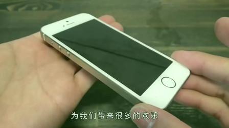 高手在民间!日本小哥竟把iPhone5S磨成镜子,价钱瞬间翻了好几倍