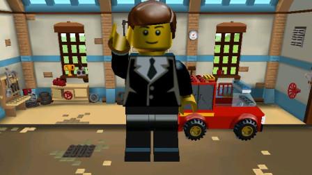 乐高城市 汽车积木游戏 241期 儿童玩具积木