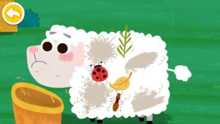宝宝巴士 帮小绵羊,剪一下羊毛