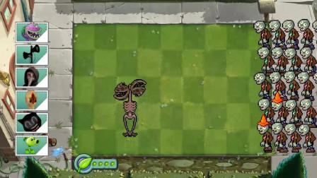 我的世界动画-植物战丧尸-卡通猫+汽笛人+大嘴花-MIMO HD