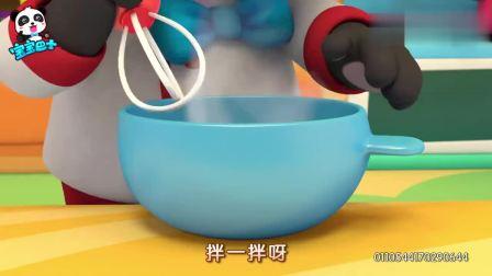 宝宝巴士:做蛋糕时唱着歌会做的更好哦
