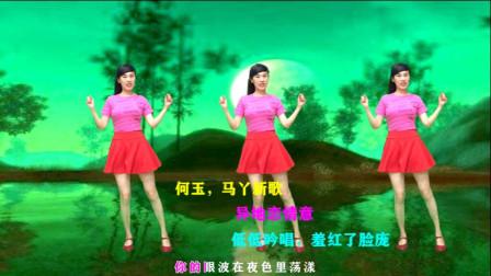 广场舞《七夕的红月亮》真好看,唱出了多少异地恋情意