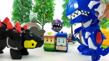 玩具小镇上的新恐龙机器人成员