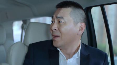 爱我就别想太多:薛瑛对李洪海不甘,一再说可可傍大款,厉害了!