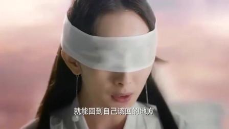 三生三世十里桃花素素告别夜华果断跳进诛仙台让众人泪目