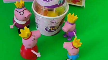 佩奇过生日,猪妈妈送给佩奇冰激凌蛋糕,乔治生日会送恐龙蛋糕
