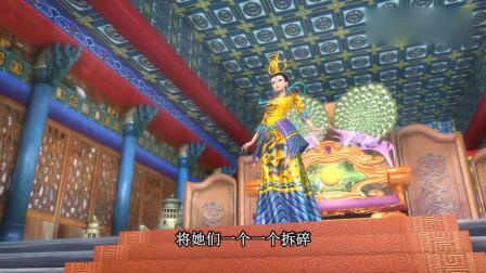叶罗丽:女王察觉到叶罗丽的计划,但不能阻止自己,她要拆掉娃娃