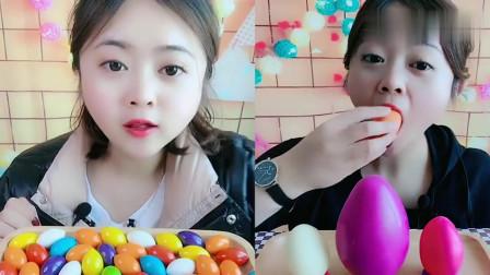 萝莉小姐姐吃播:彩虹泡泡糖,一口超过瘾