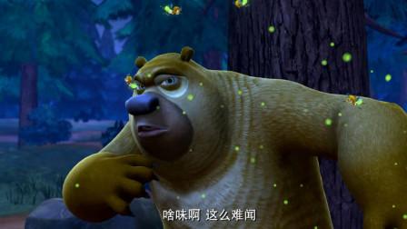 熊出没:光头强真讨厌,在森林里喷花露水,萤火虫都受伤了