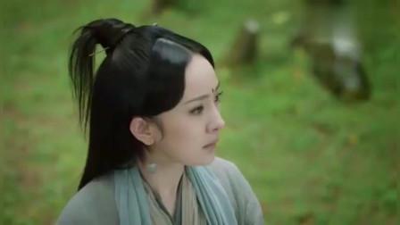三生三世十里桃花雨仙正要布雨不料被太子夜华阻止原因是为她