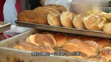 香港从一个3.5元的菠萝包看后面的经营经济故事,如果继续经营?