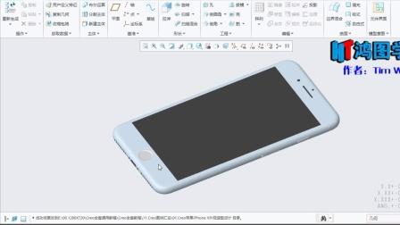 Proe/Creo外观曲面造型——苹果手机(iPhone7)设计