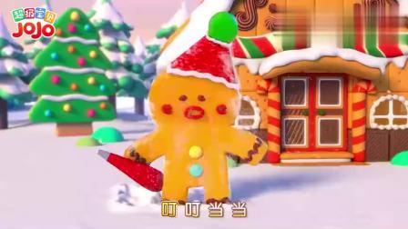 超级宝贝:宝宝太棒了,可姜饼人一起制作姜饼屋