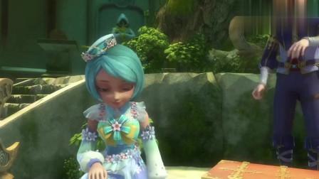 星学院:小月的额头上显现印记,她真的是公主殿下!