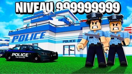 小格解说 Roblox 双人警察大亨:建造模拟警察局!爆笑警察游戏?乐高小游戏