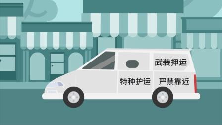 河北23年前抢劫运钞车案告破:嫌被曝法院工作22年 官至副局长