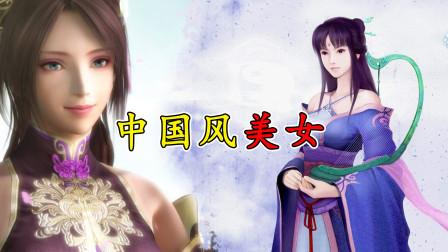 盘点游戏中的中国风美女,这样的颜值你见过吗