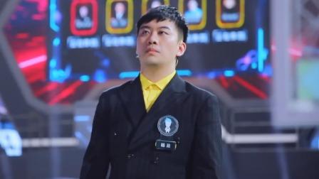 赵金昊以一打四面对杨易战队全员,他能否创造奇迹? 最强大脑 第七季 20200731