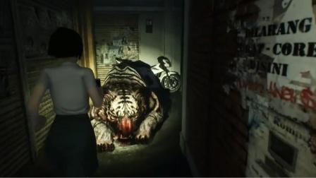小镇惊魂2第五期:琳达在恐怖小镇遇到老虎,该怎么逃
