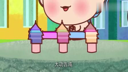 可可小爱:小朋友们玩玩具,拼三江程阳桥,手真是巧