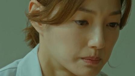 姜夏岚解救绝望作家,地狱使者被杀后无法离尸